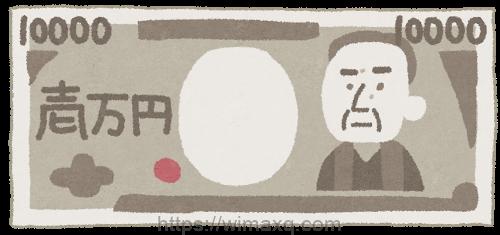 キャシュバック30000円