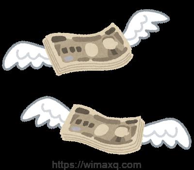 お金と経験 イラスト