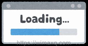 Loading 待ち時間 画像