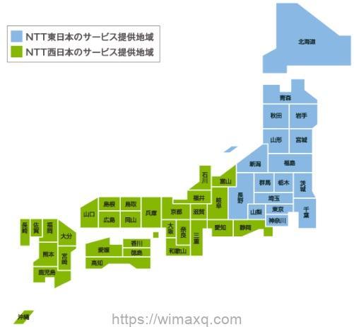 NTT東日本、NTT西日本 サービス提供地域の比較地図