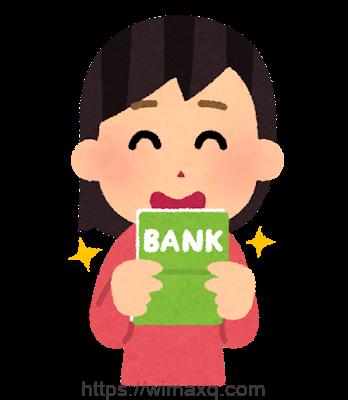 銀行口座をみる女性