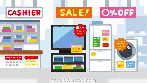 家電量販店 イメージ画像