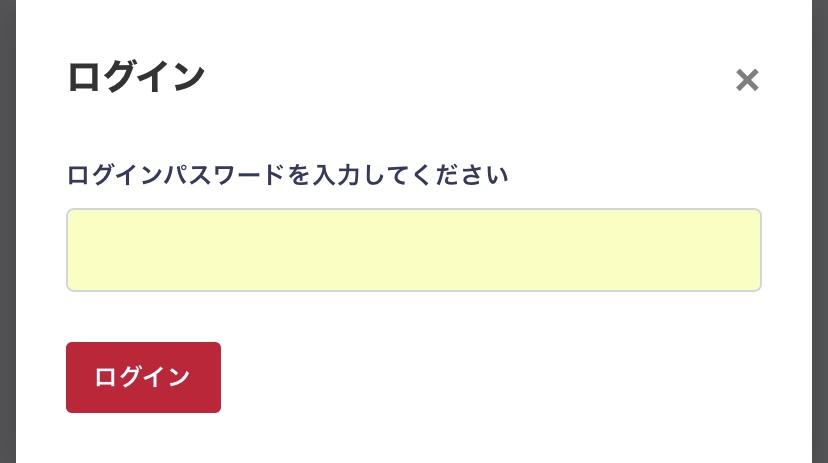 home5G APN設定04