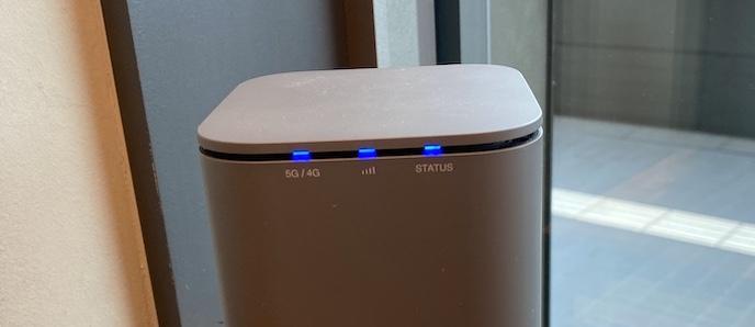 home5G 5G回線 接続中のランプ