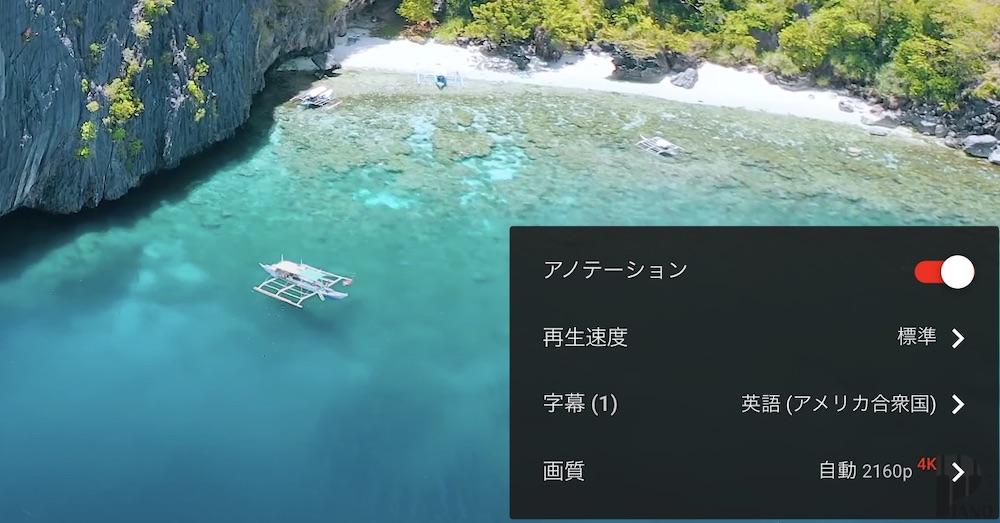 home5G 4K動画