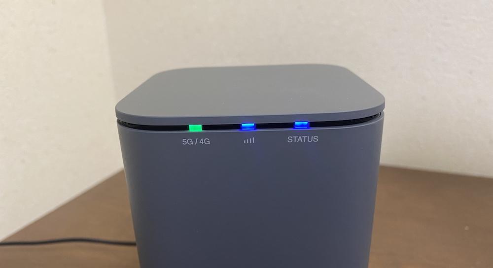 home5g コンセント挿入後 電波状況