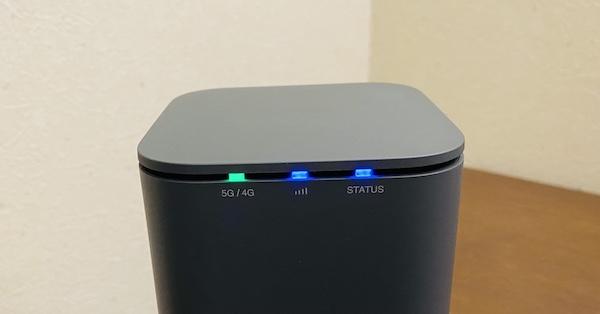 home5G UQモバイル 使用時