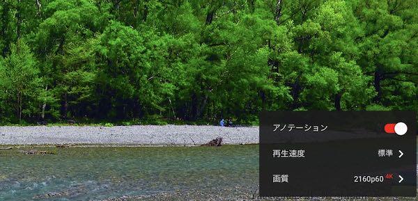 home5G UQモバイル 4K動画